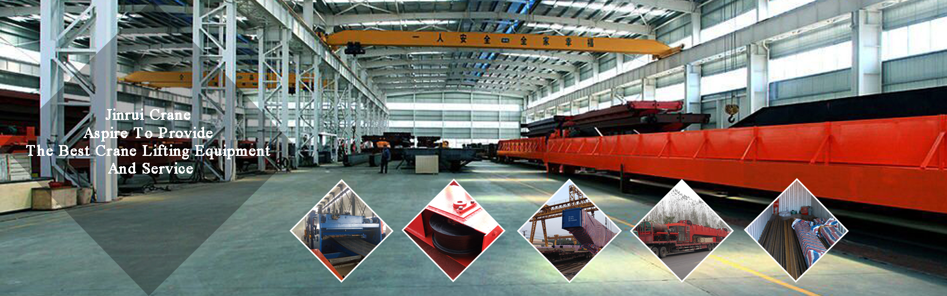 Jinrui Crane Aspire To Provide The Best Crane Lifting Equipment And Service