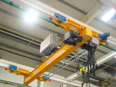 Single Girder Hanging Overhead Cran